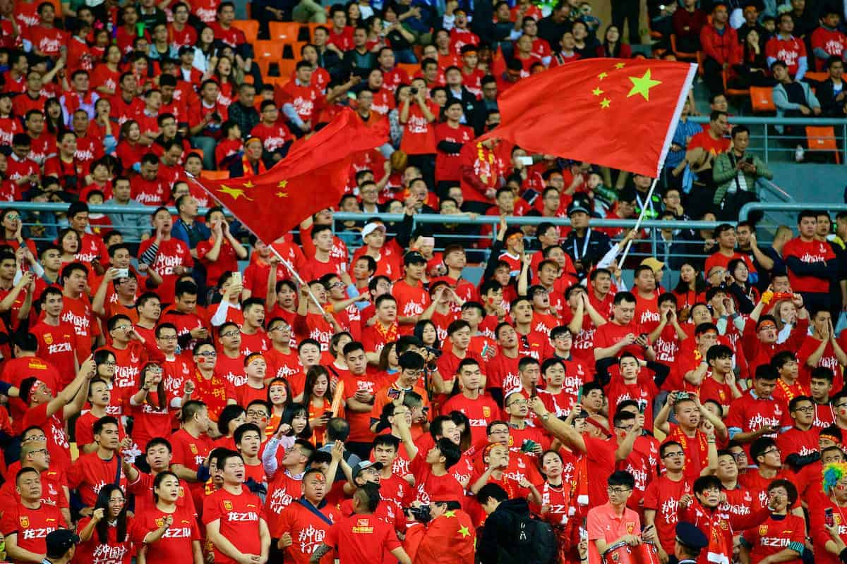 NANNING, CHINA - Thursday, March 22, 2018: China supporters during the opening match of the 2018 Gree China Cup International Football Championship between China and Wales at the Guangxi Sports Centre. (Pic by David Rawcliffe/Propaganda)