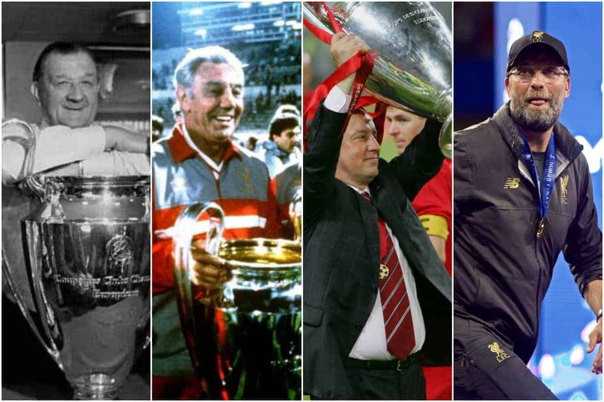Liverpool's history as European champions should urge fans to ignore transfer hysteria